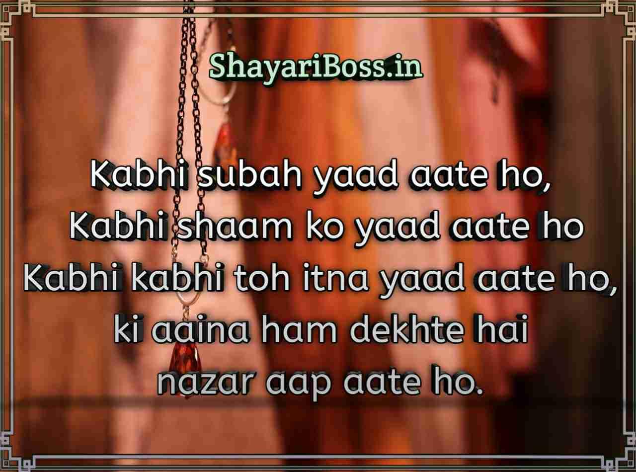 Shayari In English