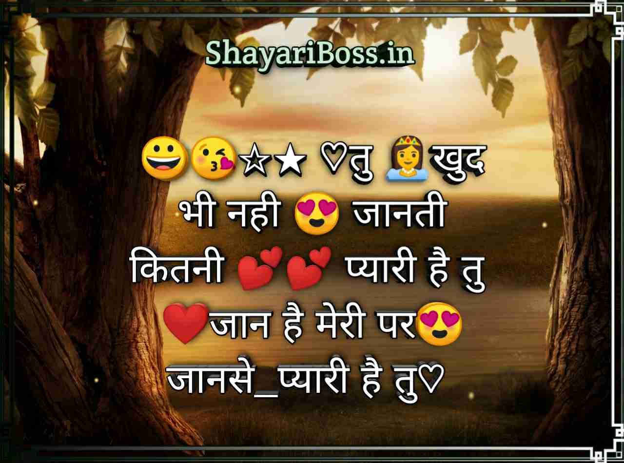 Latest shayari