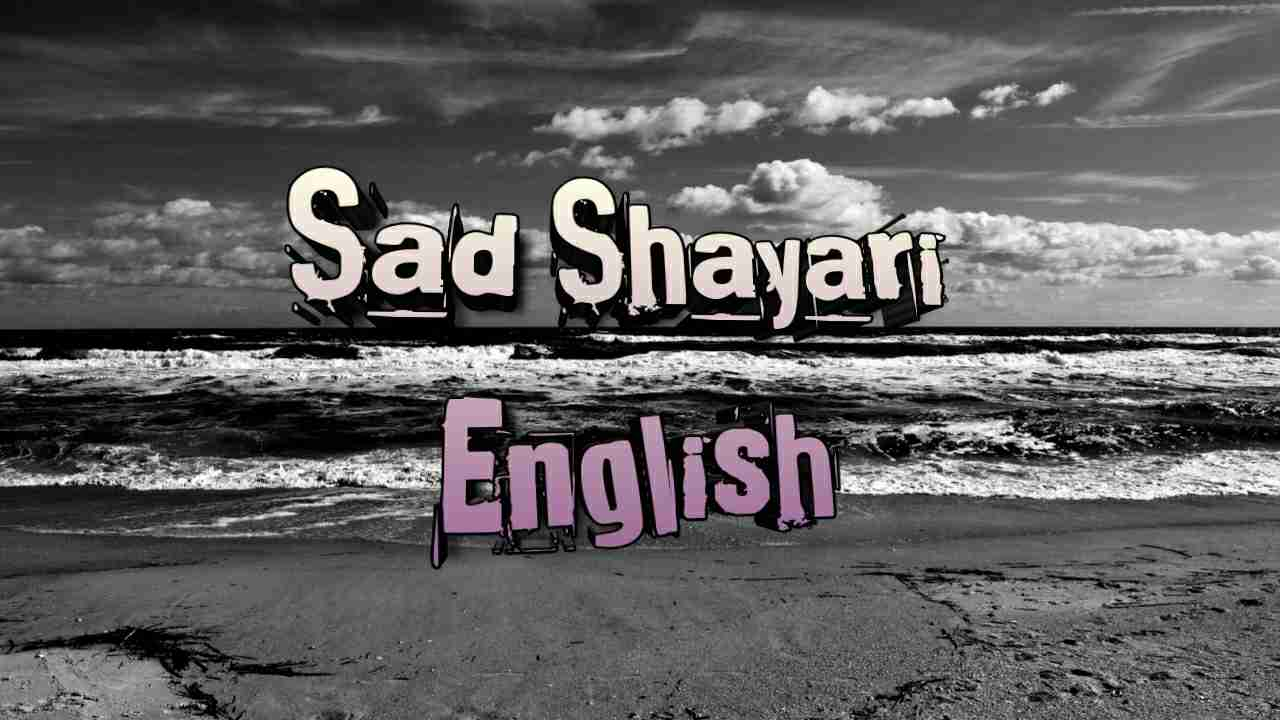 Photo of Sad Shayari English