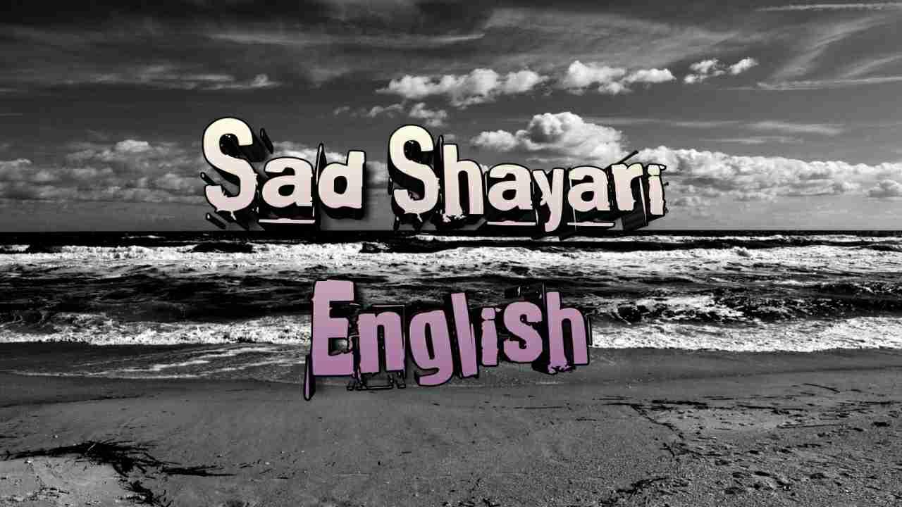Sad Shayari English