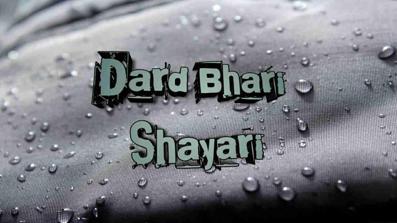 Photo of Dard Bhari shayari