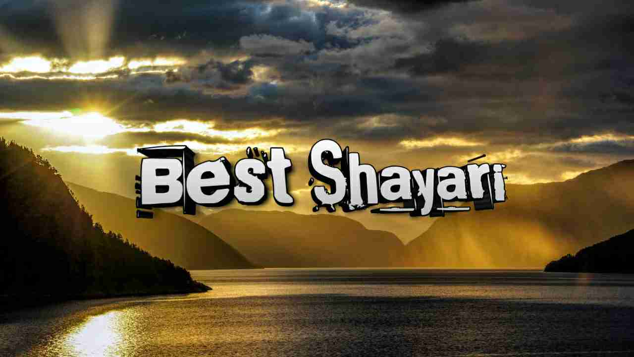 Photo of Best Shayari In Hindi