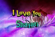 I Love You Shayari