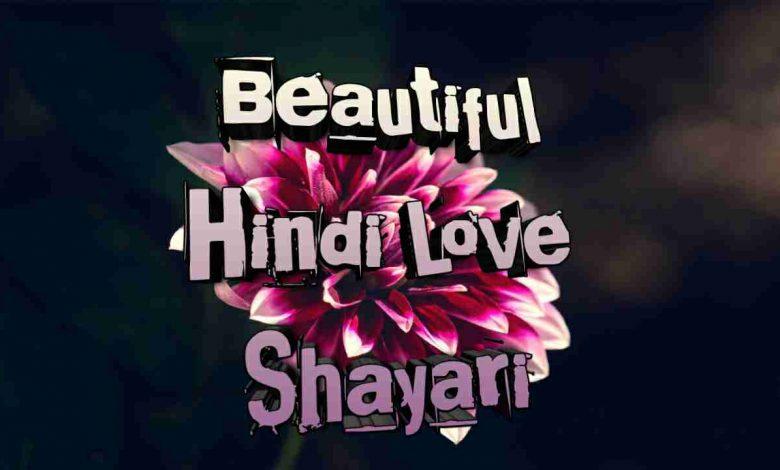 Beautifull Hindi Love shayari
