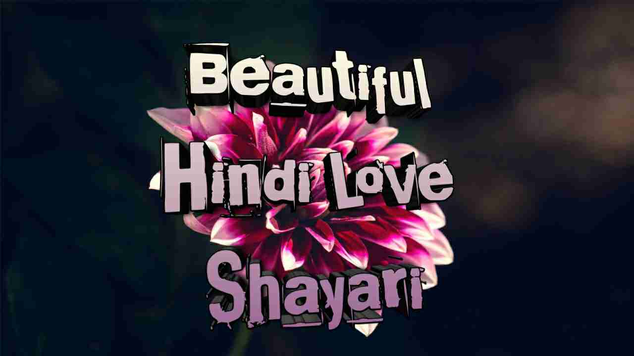 Beautifull Hindi Love shayari