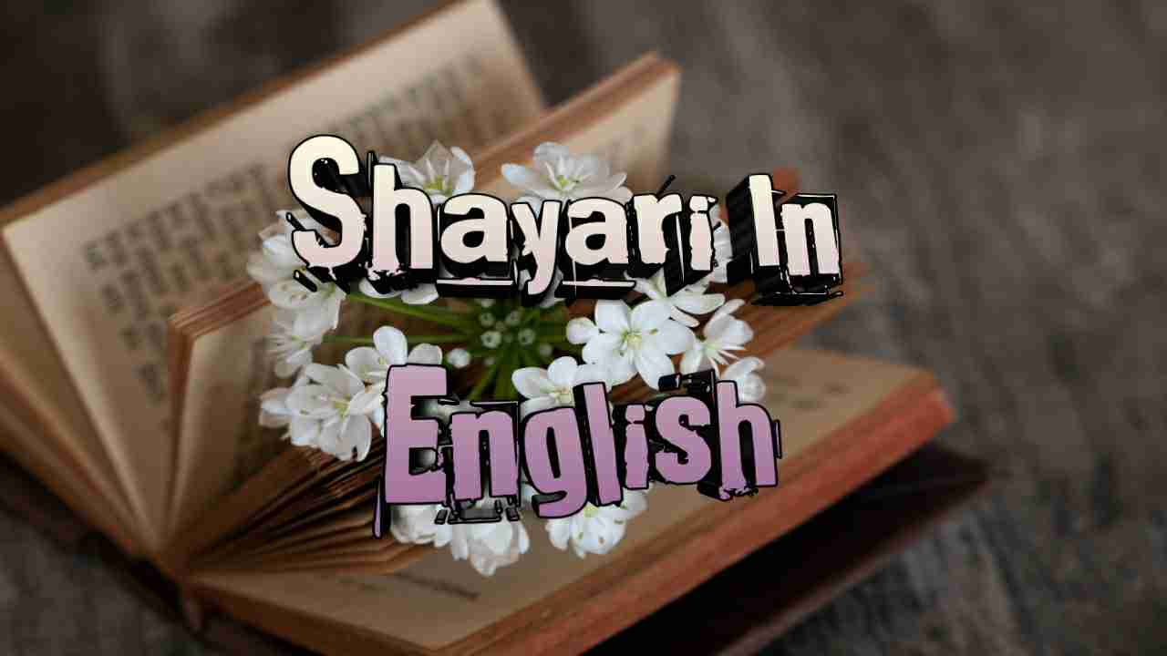 Photo of Shayari In English
