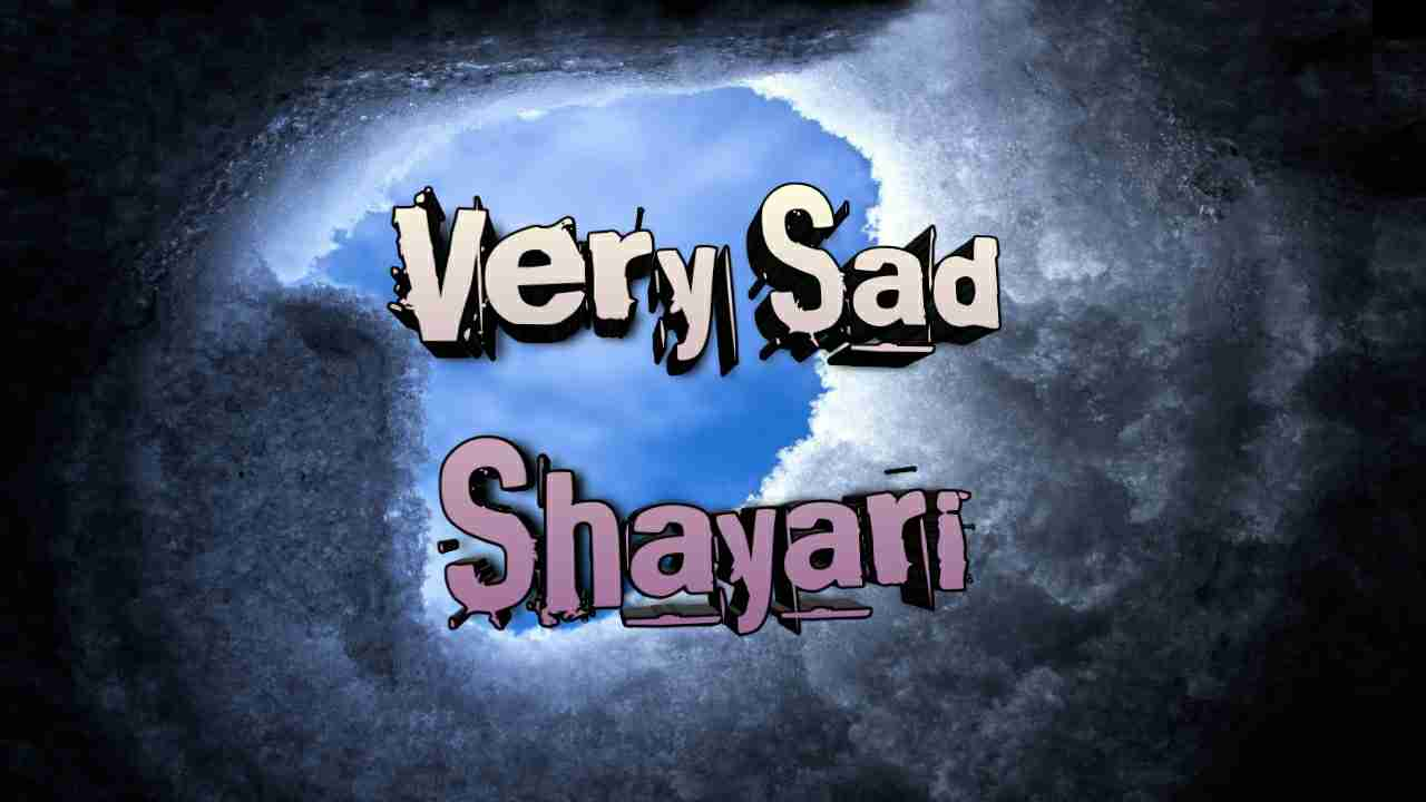 Photo of Very sad shayari