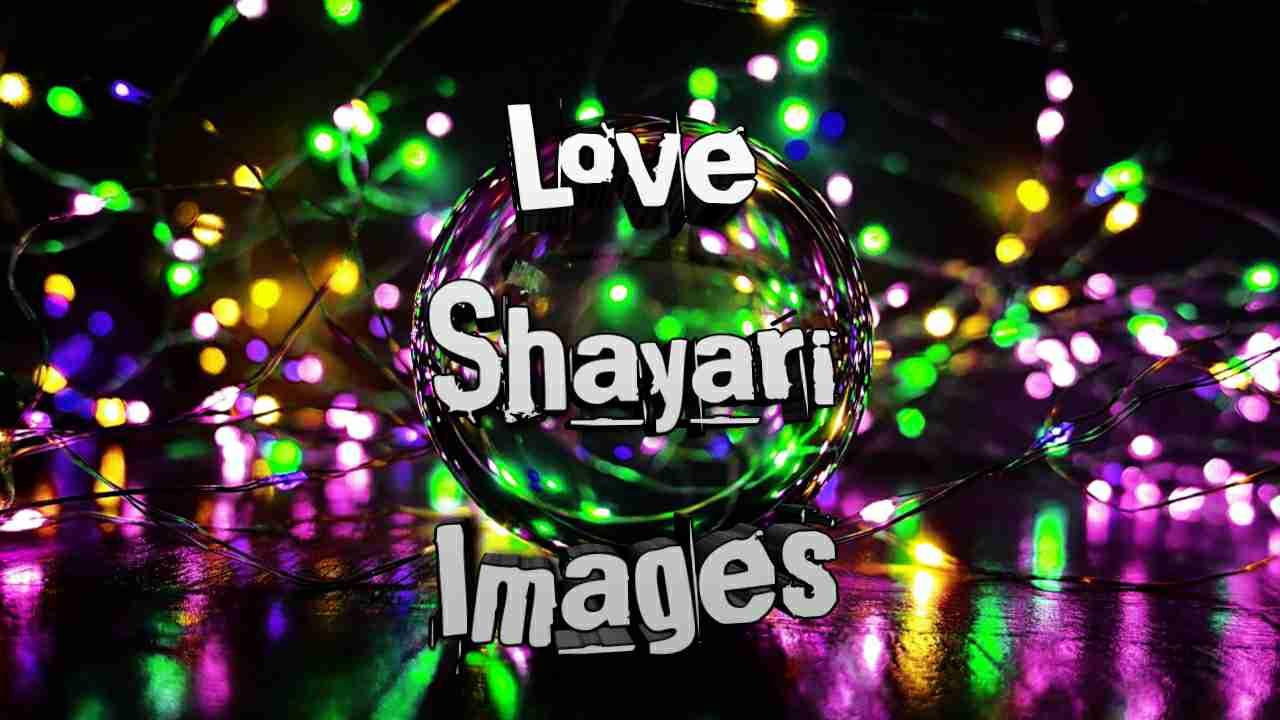 Photo of Love Shayari Images