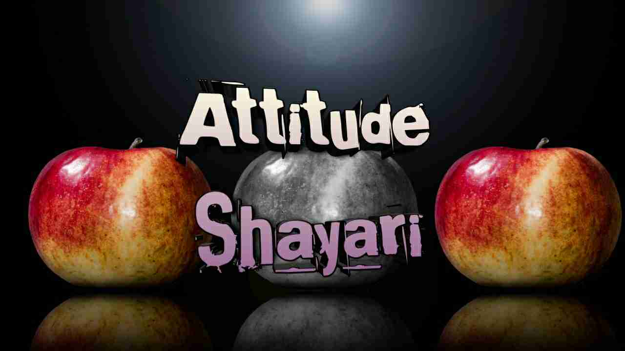 Photo of Attitude Shayari